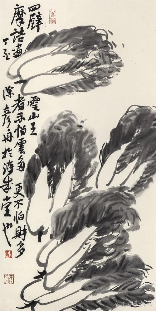 白菜图 69×34cm