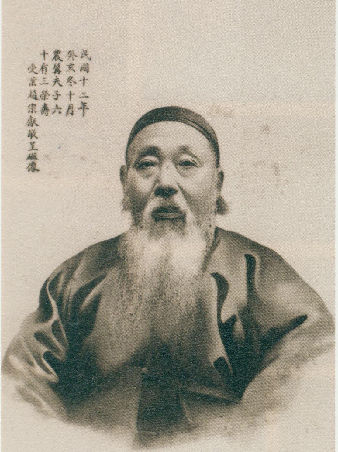 曾熙(1861-1930)