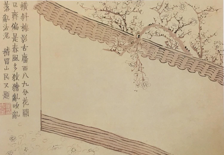 金农 梅花三绝图之一 北京故宫博物院藏(翻拍自《扬州八家画集》)