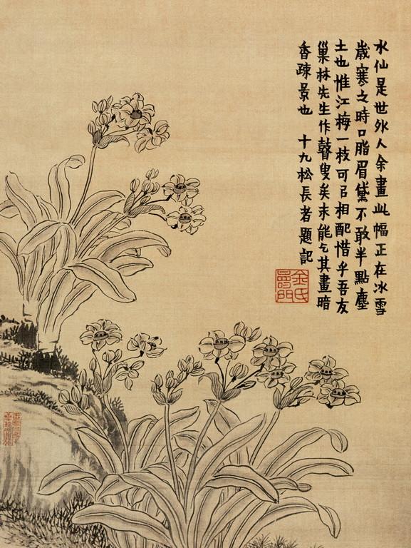 1 金农 暗香图