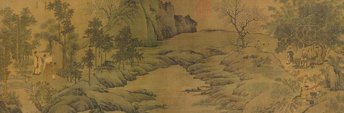 南宋 刘松年 西园雅集图卷 24.5×203cm 台北故宫博物院藏 2 局部2缩图