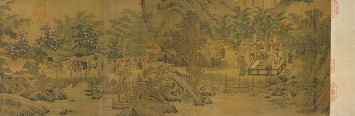 南宋 刘松年 西园雅集图卷 24.5×203cm 台北故宫博物院藏 2 局部3缩图
