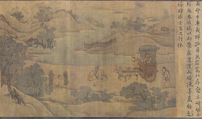 北宋 李公麟 陶渊明归隐图卷 37.0 x 521.5 cm 绢本设色 美国弗利尔博物馆藏 局部3 缩图