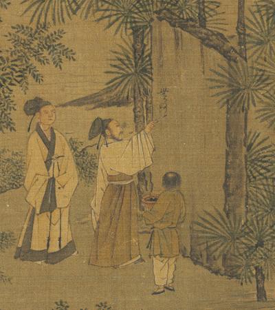 第三组:王钦臣观米芾题石 缩图