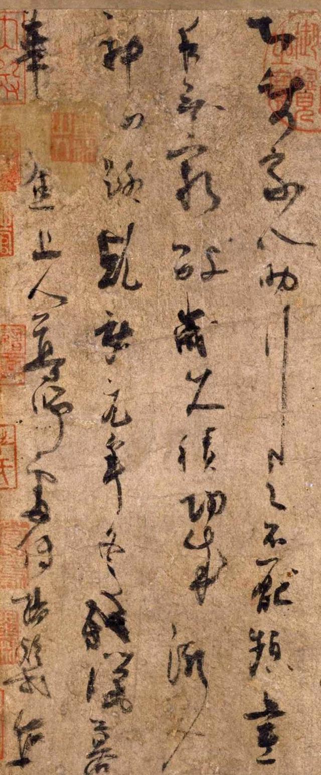 《神仙起居法》卷(局部2)