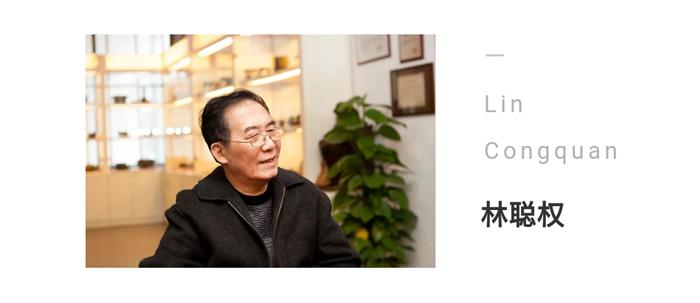 林聪权 副本