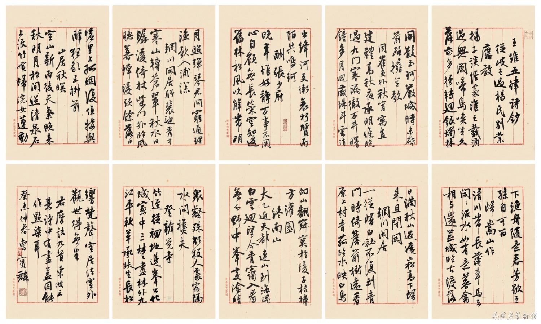 桑莲居2018春拍|漫嗟风雅——中国书画名家专场推荐(下)