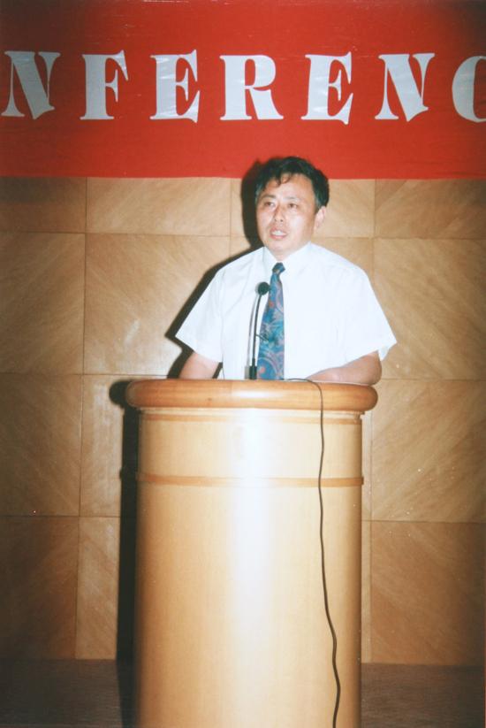 华人德发言  兰亭会议——首次海峡两岸人民团体合办的国际书史研讨会