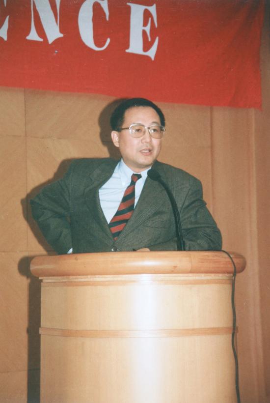 白谦慎发言   兰亭会议——首次海峡两岸人民团体合办的国际书史研讨会