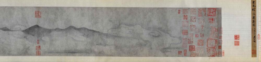 宋 米友仁 潇湘奇观图 19.8×289.5cm 王南屏旧藏(画心)1 缩图