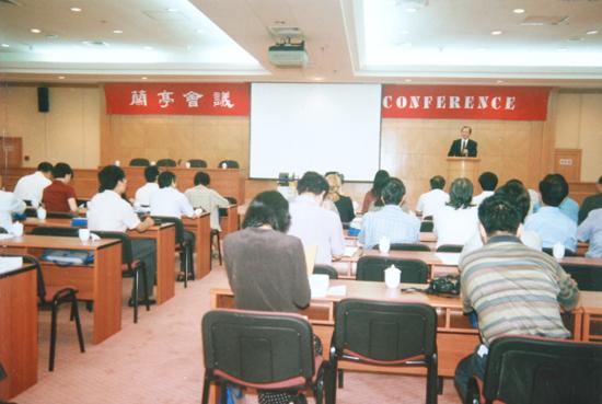 1999年,兰亭会议——首次海峡两岸人民团体合办的国际书史研讨会