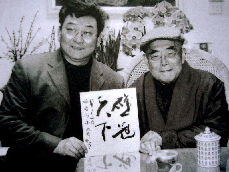 韩天衡与程十发先生合影 副本