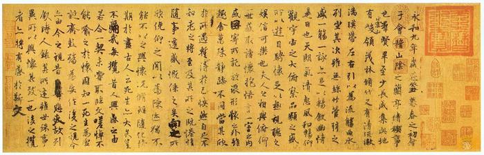 《虞摹兰亭序》卷,唐,虞世南摹,纸本,行书,纵24.8cm,横57.7cm 缩图