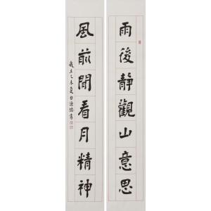 楷书 手工朱丝栏格七言联(五平尺,单件售)(一)