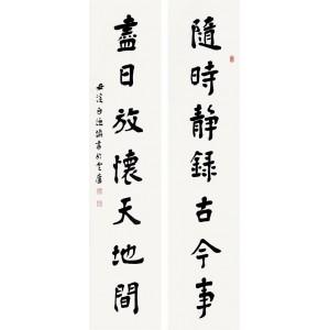 楷书 七言联多件(单件售)