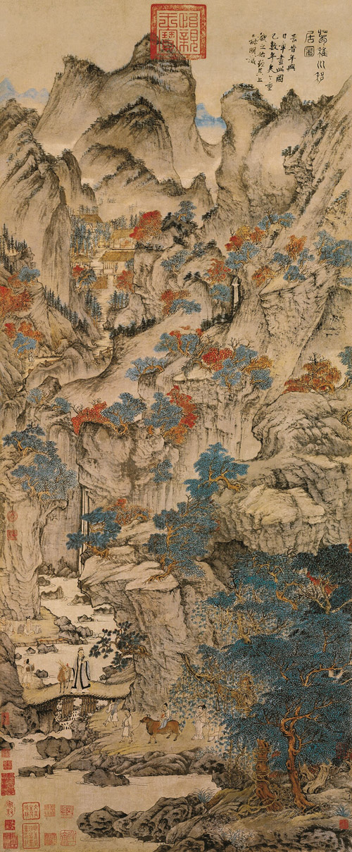 元 王蒙 葛稚川移居图 纸本设色立轴 纵139.5厘米,横58厘米 北京故宫博物院藏 缩图