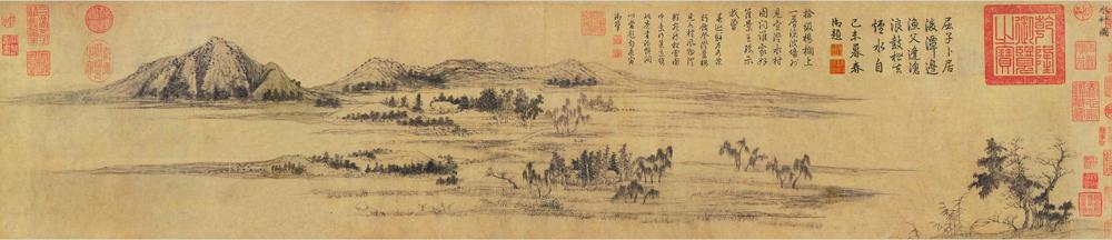 赵孟頫 水村图 纸本设色 24.9×120.5厘米 北京故宫博物院藏 裁 缩图