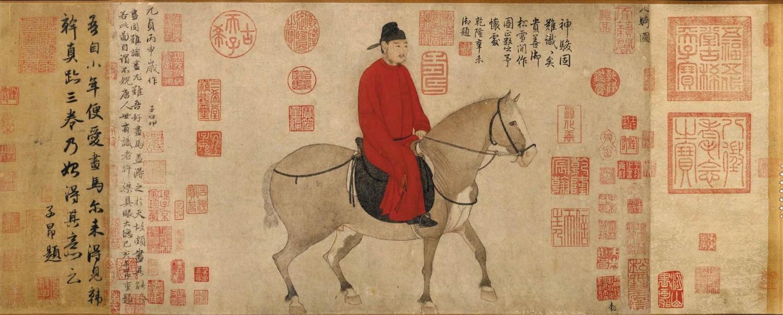 赵孟頫 人骑图卷 30×52厘米 纸本设色 北京故宫博物院藏