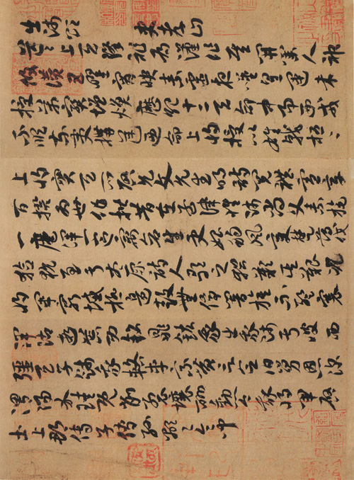 隋人书 章草《出师颂》卷 纸本 21.2×29.1cm  北京故宫博物院藏 3 缩图旋转 缩图