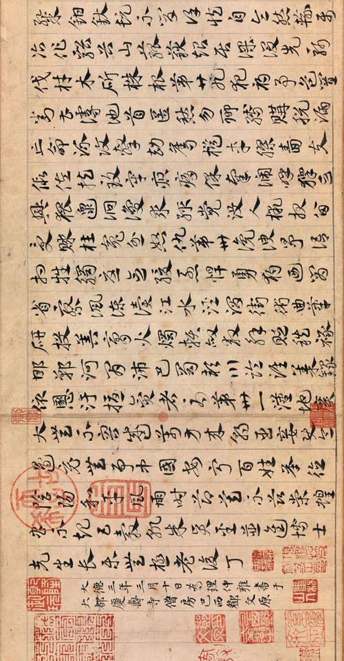 元 邓文原《临急就章》全卷 纸本 23.3×368.7cm。大德三年(1299年) 北京故宫博物院藏 局部旋转 缩图