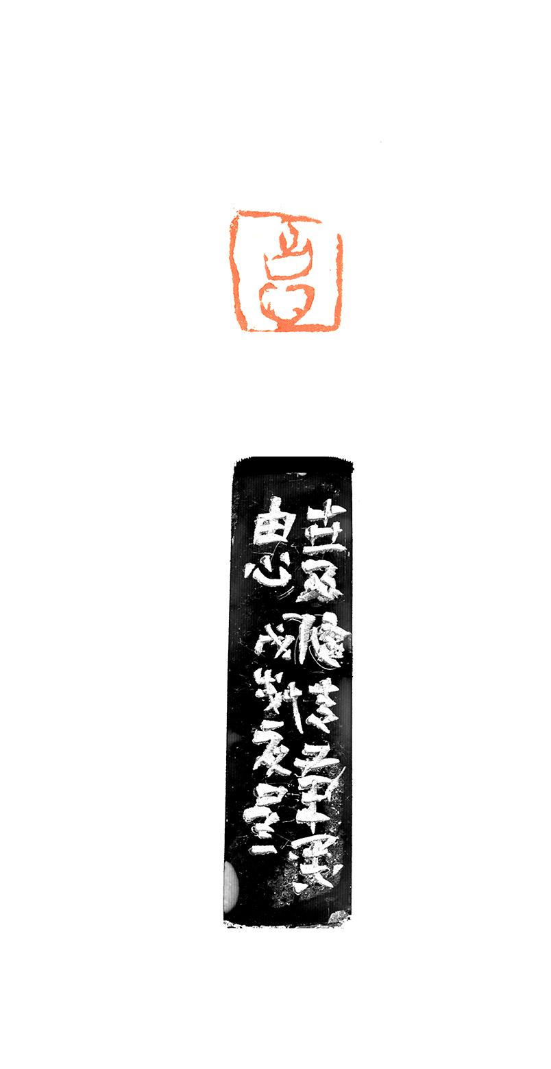 由心(1.5cmX1