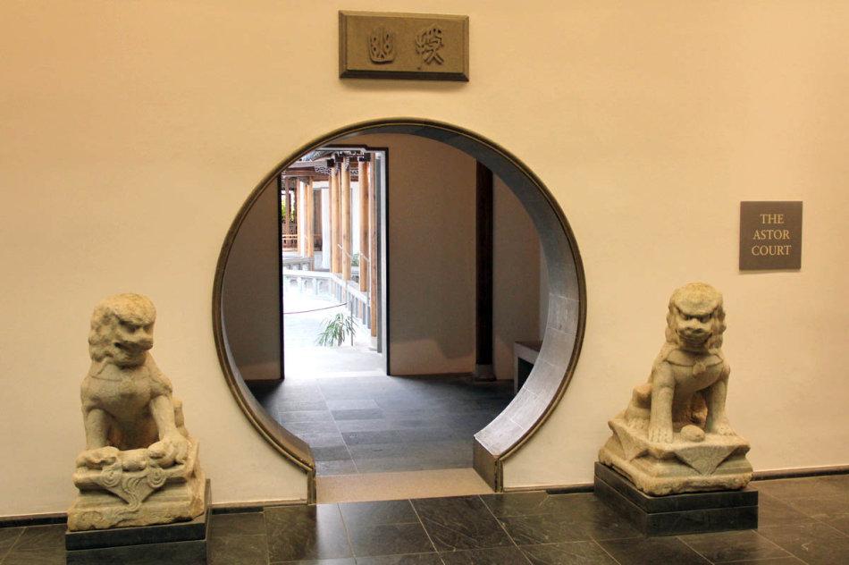 明轩入口的月门。图片采集自Grand_足迹的博客