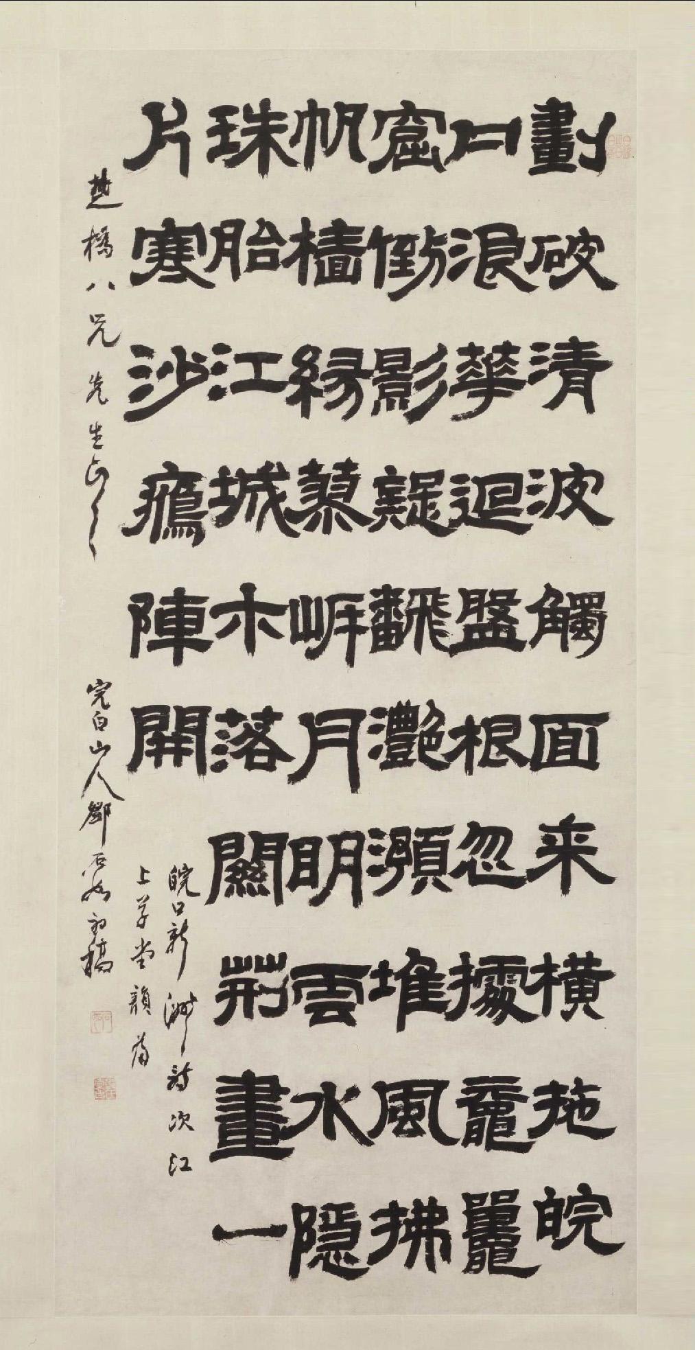 邓石如《隶书新洲诗》轴,纸本,纵134.7cm,横62.6cm。北京故宫博物院藏