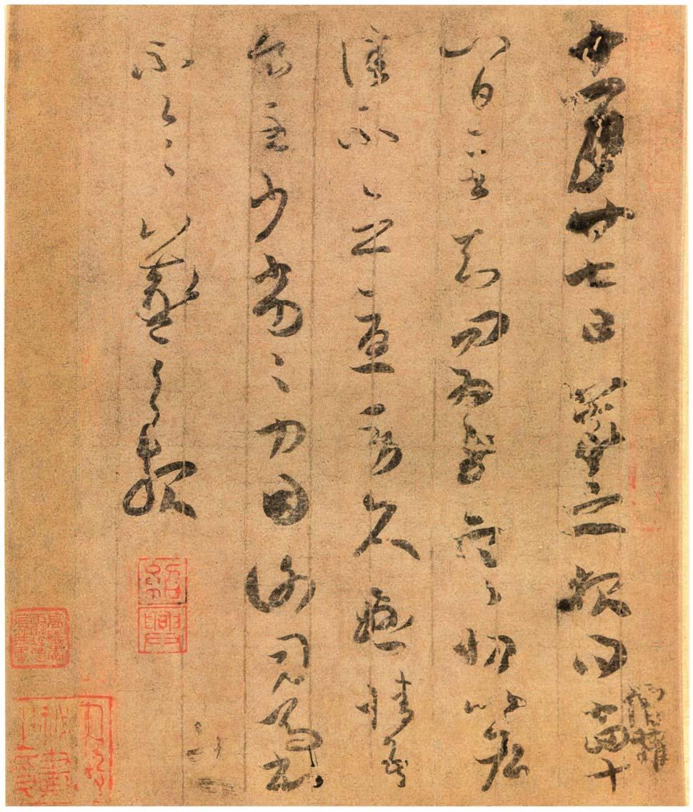 王羲之《寒切帖》纸本章草 25.6×21.5cm 天津博物馆藏