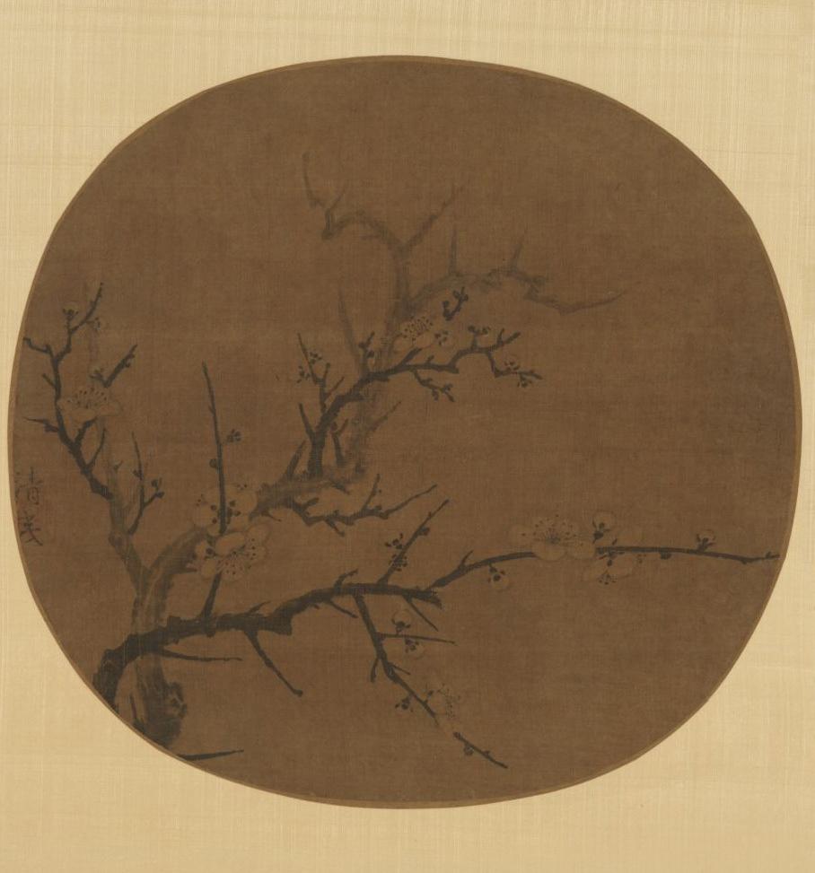 墨梅图页 宋 杨无咎 绢本墨笔尺寸:画芯23×24厘米,外围41×33