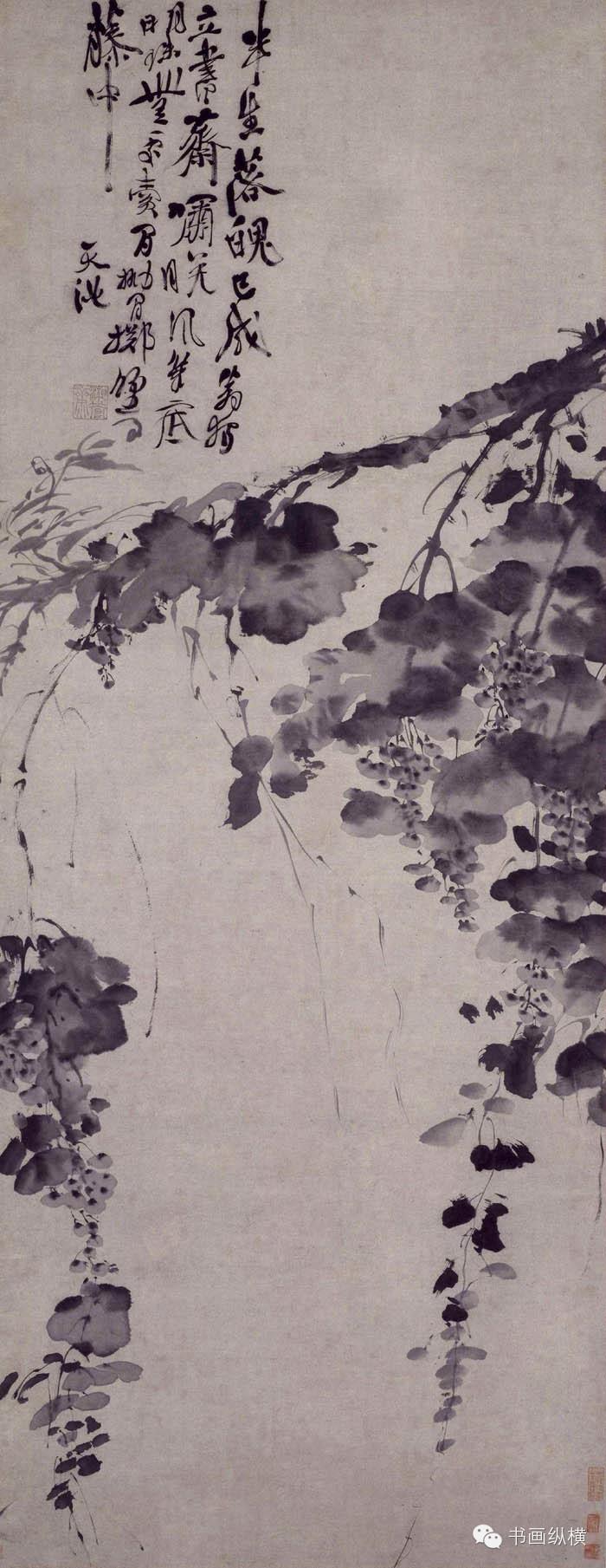 《水墨葡萄图》轴,明,徐渭绘,纸本,墨笔,纵 165.4cm,横 64.5cm。