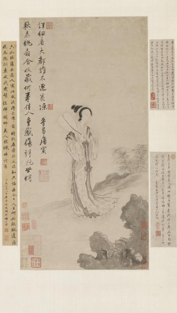 《木雁斋书画鉴赏笔记》记录了《唐寅秋风纨扇图轴》。