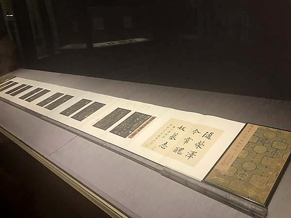 图12 《明拓隋常丑奴墓志铭》全册展示。来源于澎湃新闻。副本