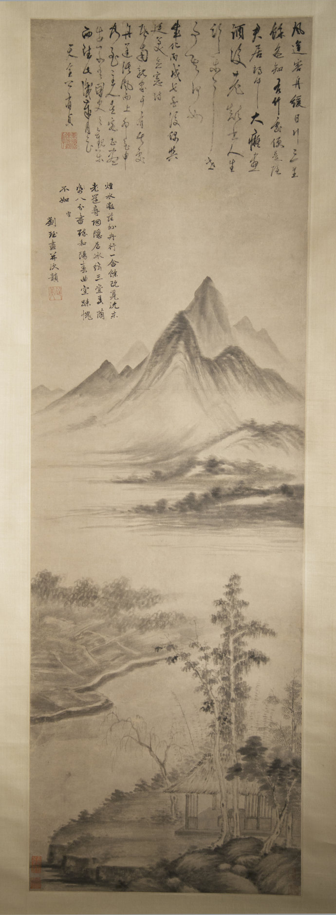 圖3,劉玨(款)《煙水微茫圖軸》,蘇州博物館藏