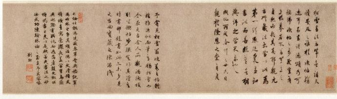圖6,趙孟頫《酒德頌》後徐有貞、陳鑑、劉玨題跋,故宮博物院藏