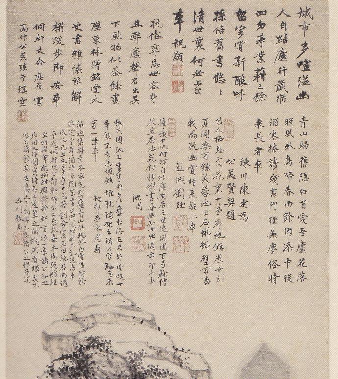 圖7,沈周《魏園雅集圖》,遼寧省博物館