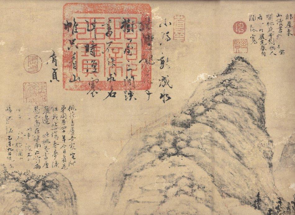 圖11,沈周《桃花書屋圖》局部,國家博物館藏