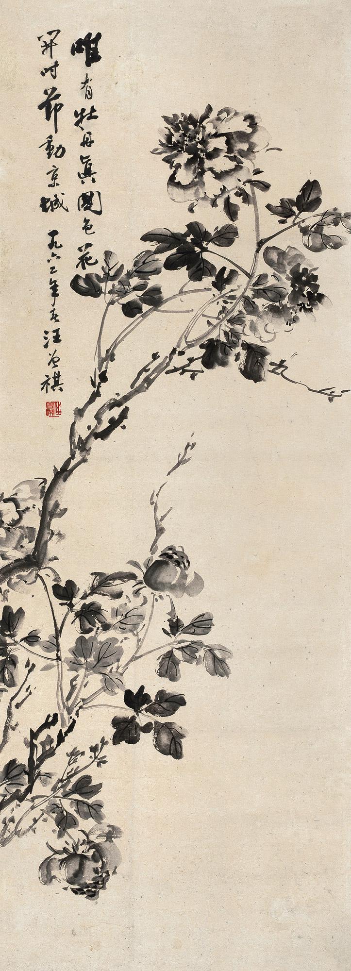 汪曾祺《墨牡丹》1962年作 立轴纸本 130×47cm