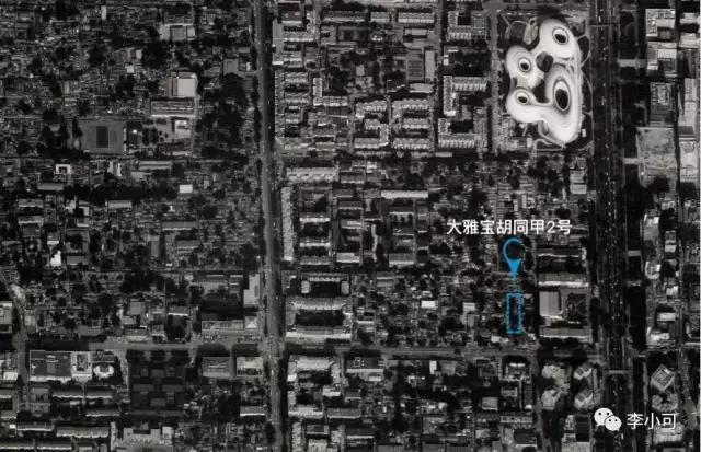 """位于北京东城区金宝街与二环路相交处的""""大雅宝胡同甲2号"""""""