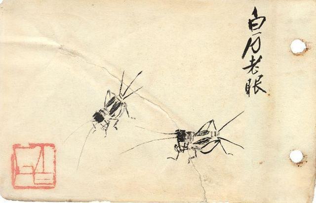 白石老人为李瑞年两岁的儿子李楯所画的两只蟋蟀 副本