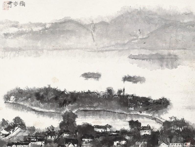 李可染《雨亦奇》 44cm×59cm 1954年 纸本水墨