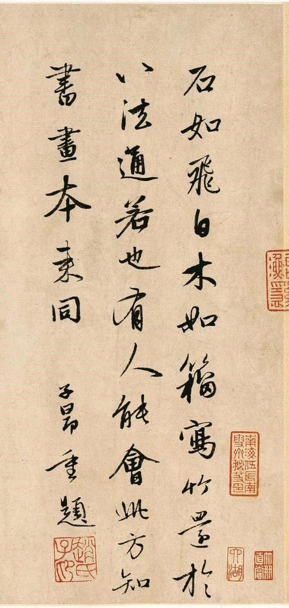 赵孟頫 秀石疏林图 纸本水墨 局部1