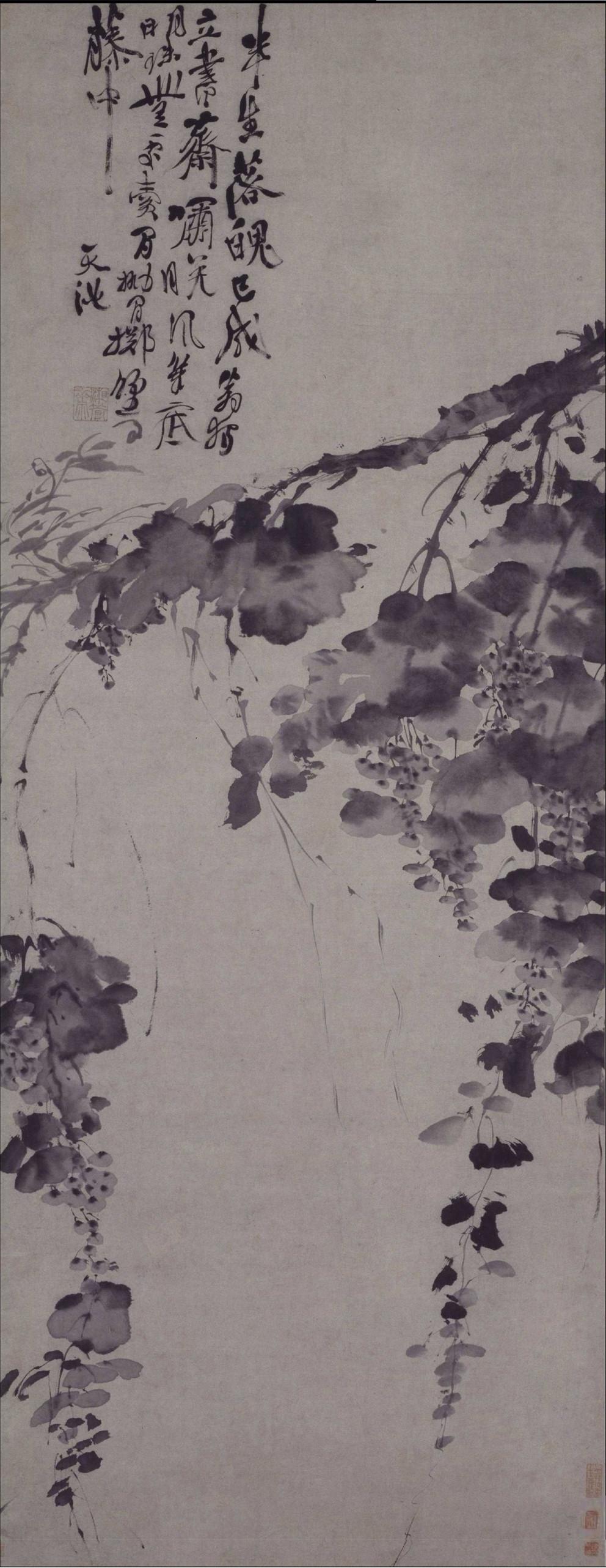 明 徐渭 墨葡萄图 纸本水墨 纵116.4厘米横64.3厘米 故宫博物院藏