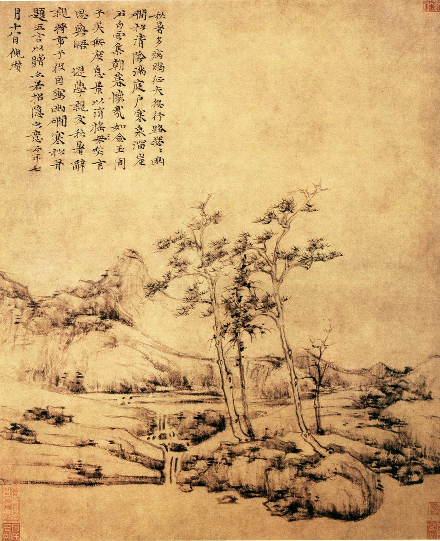 元 倪瓒 幽涧寒松图 纸本水墨 59.7×50.4cm 故宫博物院藏.jpg