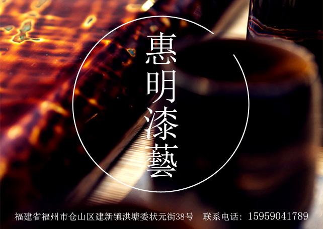 林惠明 广告