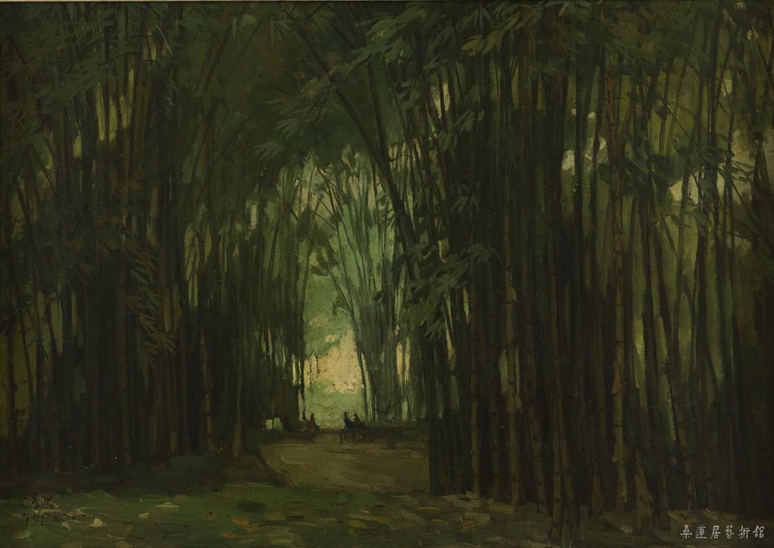 绿竹幽径 1978年 25×38cm