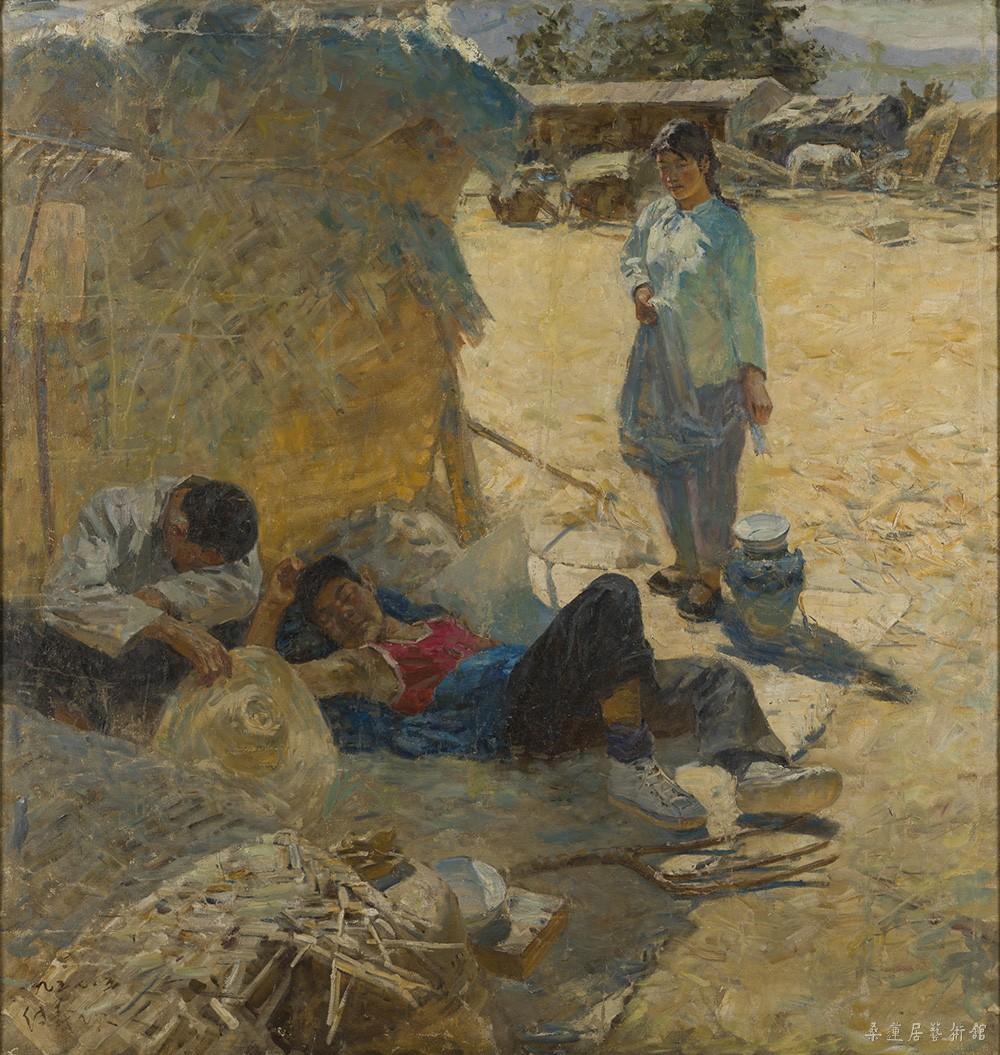 歇晌 1957年作 183×180cm 中央美术学院陈列馆藏 缩图