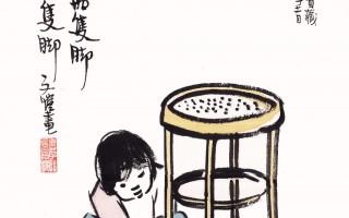 桑莲居|丰子恺:美与同情