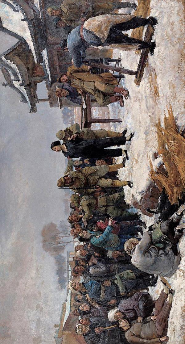 冯法祀《刘胡兰就义》 228×423cm 布面油画 1957年作 中国美术馆藏 2 旋转缩图