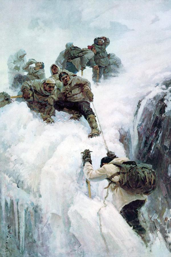 靳尚谊 登上慕士塔格峰 布面油画 185cm×140cm 1957年作 副本缩图