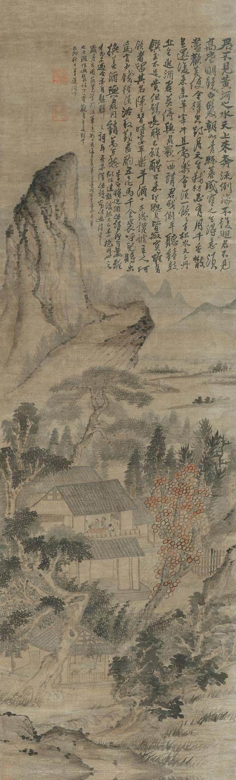 清 石涛 太白诗意山水图轴 故宫博物院藏 缩图